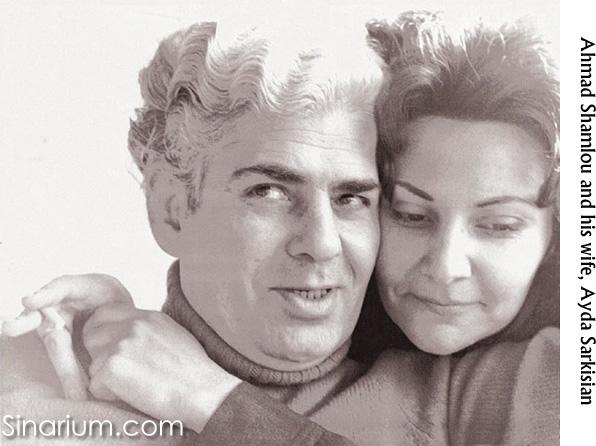 Ahmad Shamlou and his wife, Ayda Sarkisian