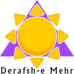 Derafsh-e Mehr