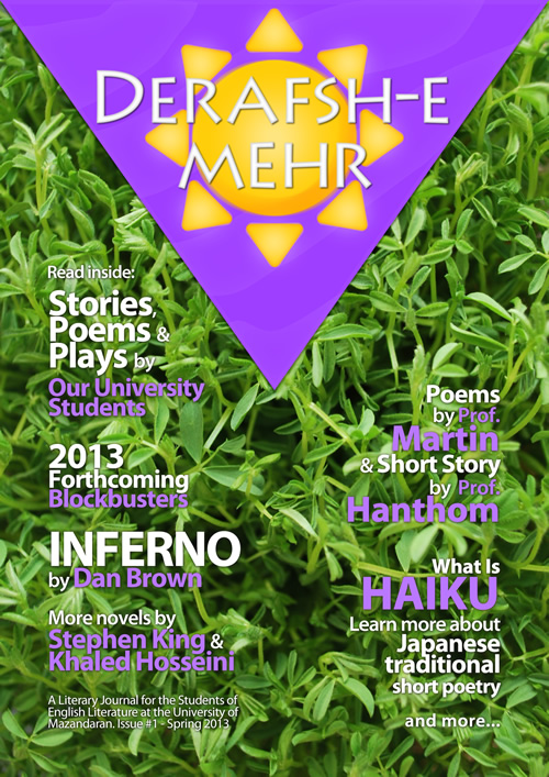 Derafsh-e Mehr Issue #1 Spring 2013 Derafsh-e Mehr University of Mazandaran